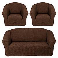 Набор чехлов без юбки диван и 2 кресла универсальные