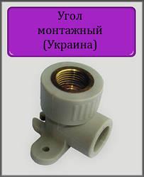 """Угол монтажный ППР 25х1/2"""" ВР"""