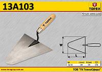 Кельма каменщика 200 x 185 мм,  TOPEX  13A103