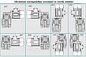 Мотор-редукторы червячные двухступенчатые   RV 030/040, фото 3