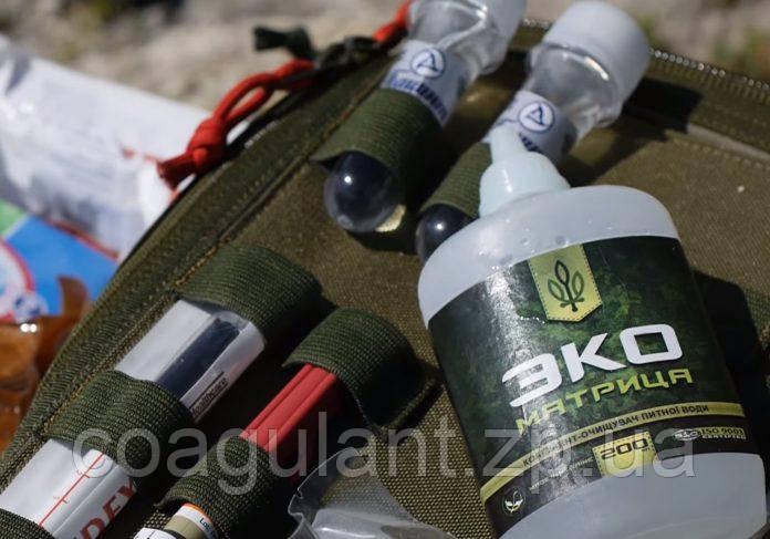 Статья о коагулянте Экоматрица на Defence-blog - Review: Ukrainian Eco Matrix Coagulant