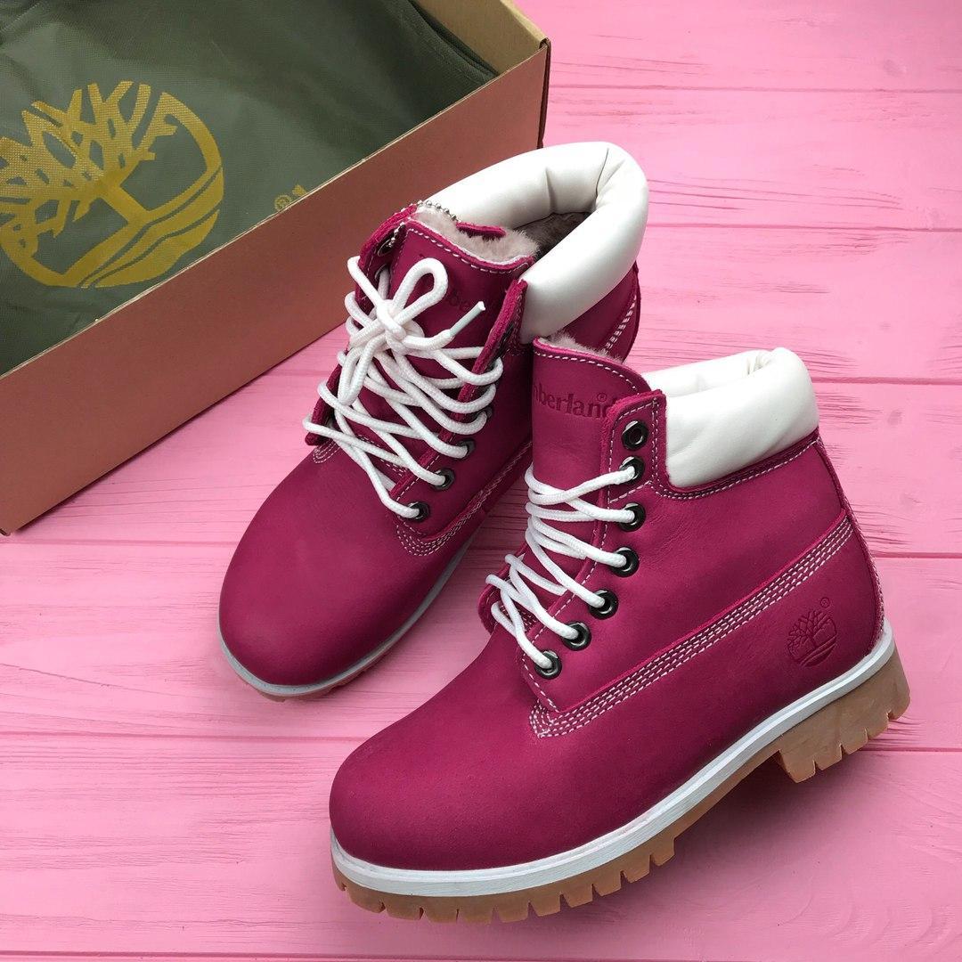 Ботинки Timberland женские на меху (розовые), ТОП-реплика