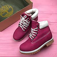 Ботинки Timberland женские на меху (розовые), ТОП-реплика, фото 1