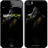 """Чехол на iPhone SE MKX. Scorpion """"2749c-214-9076"""""""