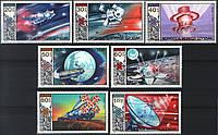 Монголия 1985 космос - MNH XF