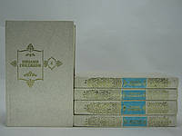 Гянджеви Н. Собрание сочинений. В пяти томах (б/у).