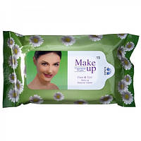 Салфетки влажные для снятия макияжа Fulya make up, 15шт
