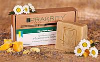 Натуральное мыло «Травяной отвар с пчелиным воском» с отваром шалфея и ромашки