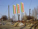 Флагштоки из нержавеющей стали 6-14м, фото 4
