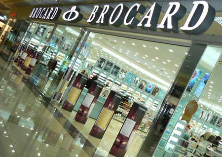 Магазин парфюмерии VIP-Parfum