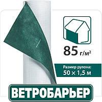 Ветробарьер cупердиффузионная мембрана, ветрозащита от компании Juta 75м.кв. рулон.