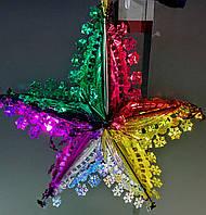 """Новогодняя подвеска из фольги """"Звезда"""", 66 см"""