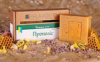 Натуральное мыло «Прополис» (2*75) 150 грамм