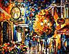 VP068 Набор-раскраска по номерам Кафе в старом городе худ. Афремов Леонид