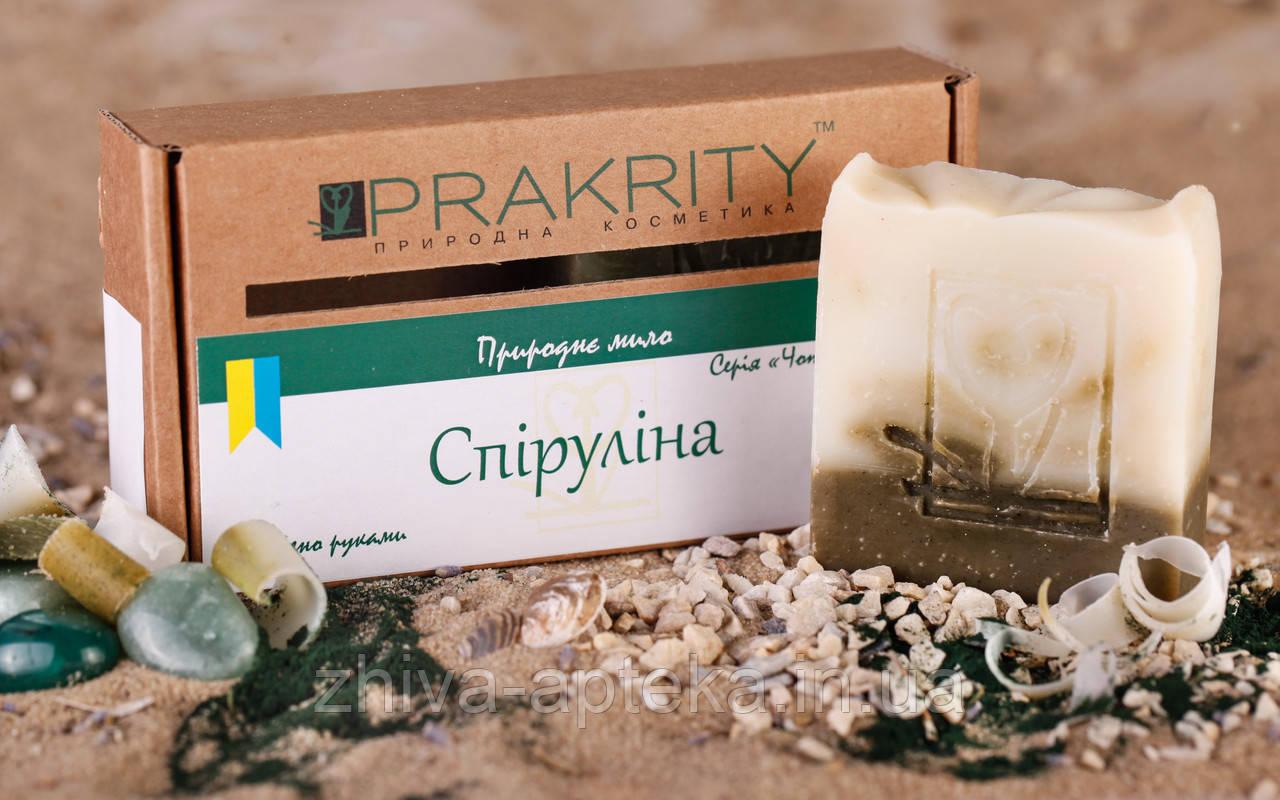 Натуральное мыло «Спирулина»  (2*75) 150грамм