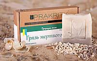 Натуральное мыло «Грязь мертвого моря» (2*75) 150грамм