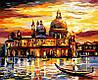 VP073 Набор-раскраска по номерам Золотое небо Венеции худ. Афремов Леонид