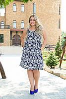 Платье бат 29 (ГЛ), фото 1