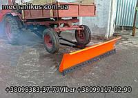 Отвал снегоуборочный для трактора Т-16