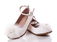 Модные туфли  для девочек. Детская обувь оптом M1854 White (12/6 пар, 25-30)