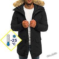 Куртка мужская теплая (зимняя, до -25С) черная
