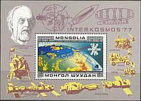 Монголия 1977 космос - блок - MNH XF