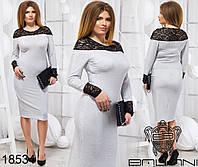 Нарядное платье  большого размера недорого в интернет-магазине Украина ( р. 48-54 )