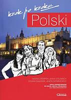 Krok po kroku 1 Polski.