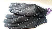 Мужские перчатки фирмы зима комбинированые кашемир-трикотаж.