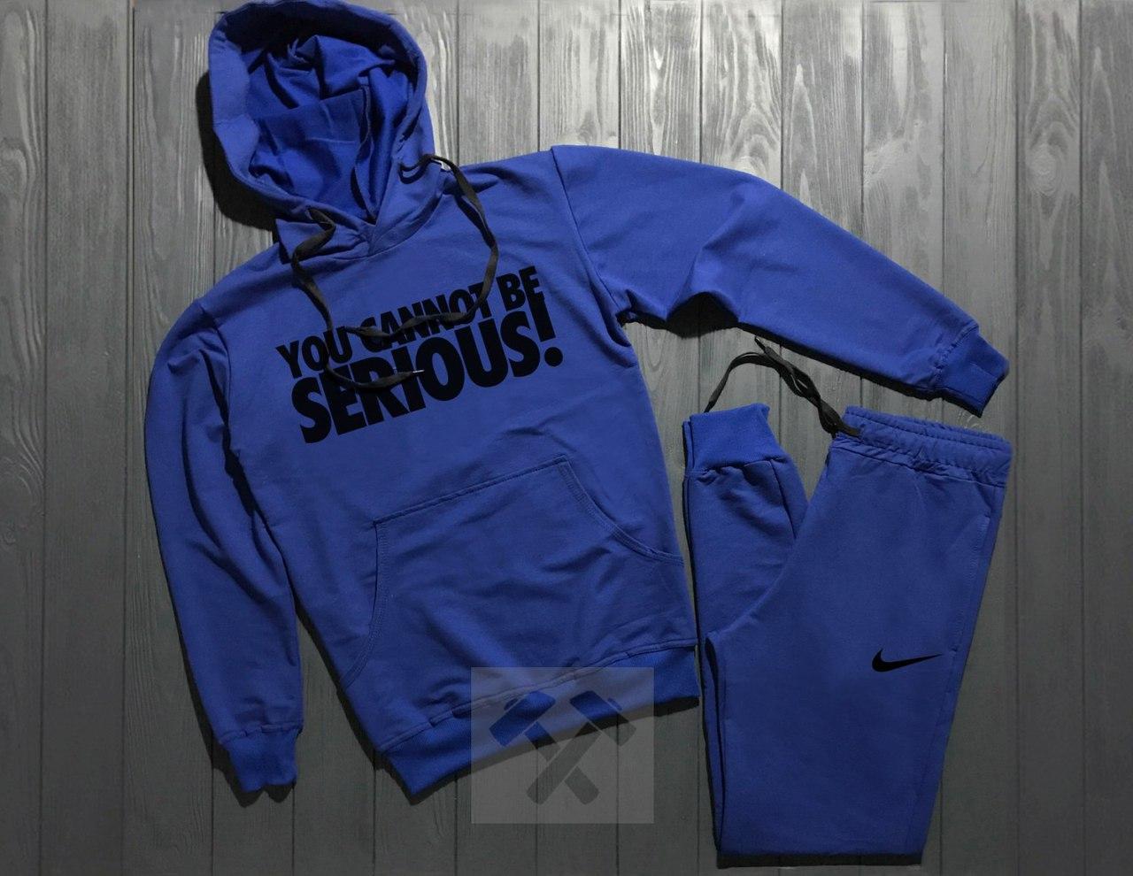 Весенний костюм спортивный Nike с капюшоном синий топ реплика