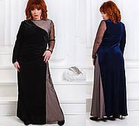 Длинное бархатное платье большого размера