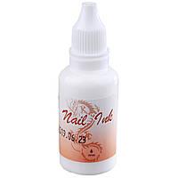 Краска для Аэрографа Nail Ink (White)