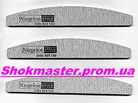 Пилочка для ногтей Niegelon 80/100 Half серая