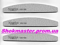 Пилочка для ногтей Niegelon 100/180 Half серая
