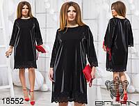 Нарядное платье большого размера недорого в интернет-магазине Украина ( р. 48-64 )