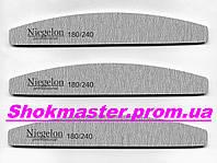 Пилочка для ногтей Niegelon 180/240 Half серая