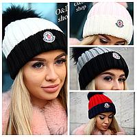 Женская шапка с меховым помпоном БА 6 цветов