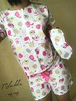 Женская байковая пижама с повязкой на глаза
