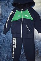 Теплый спортивный костюм с надписями для мальчика