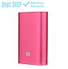 PowerBank Xiaomi 20800 mAh Розовый
