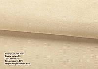 Римские шторы Джуси велюр 96 бежевый, фото 1
