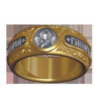 Кольцо с Серафимом  МОЛИТВА О БЛИЗКИХ
