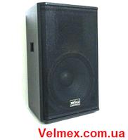 BIG SYX500- 8 Ом - Пассивная акустическая система