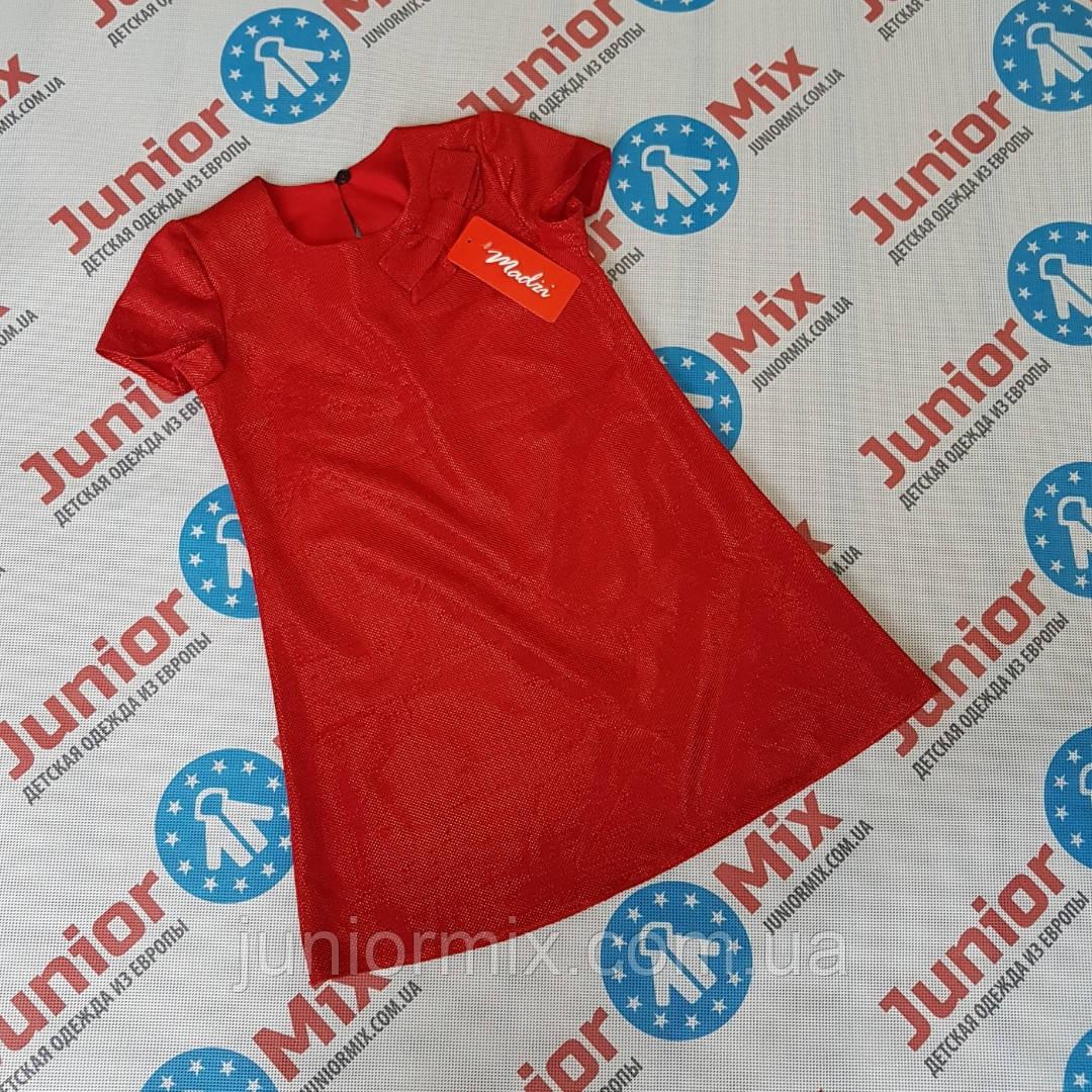 Детское модное платье  для девочек оптом Madzi