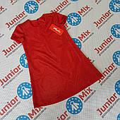 Детское модное платье  для девочек оптом MadziК