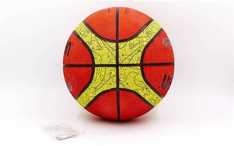 Мяч баскетбольный резиновый №6 MOLTEN B6T2000-TI, фото 2