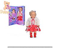 Интерактивная кукла пупс  Танюша MY042