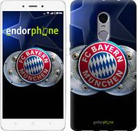 "Чехол на Xiaomi Redmi Note 4 Бавария Мюнхен 2 ""1562c-352-2911"""