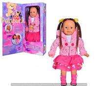 Интерактивная кукла пупс  Танюша MY043