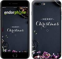 """Чехол на iPhone 7 Plus Merry Christmas 2 """"4110c-337-2911"""""""
